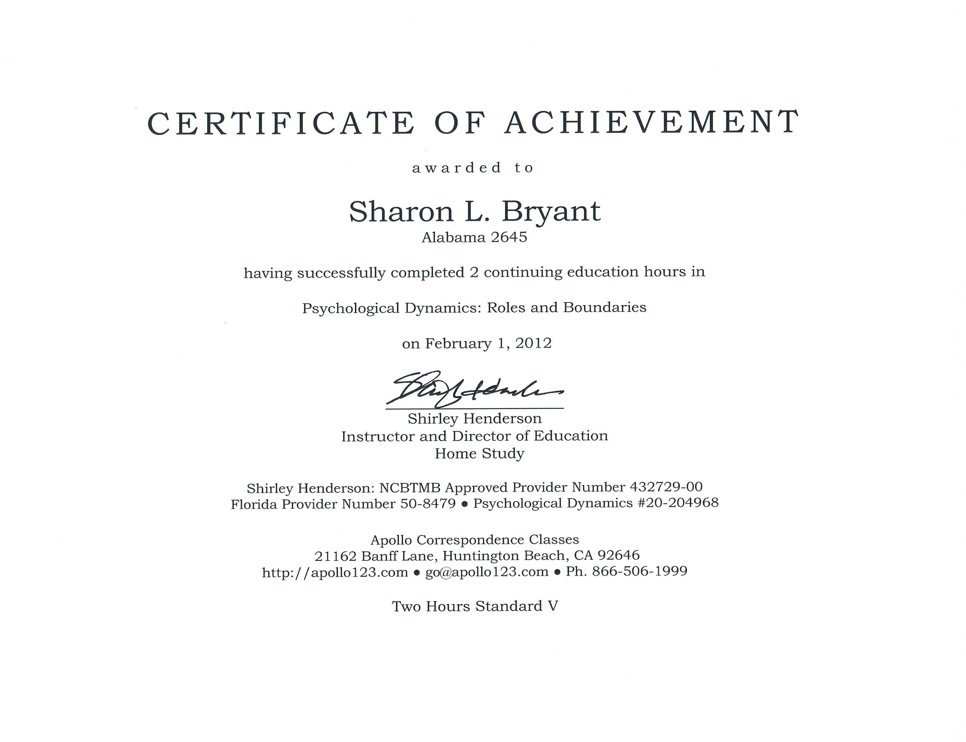 Qualifications harvest moon massage therapy and reflexology releasing the rotator cuff certificate stretch your dog healthy reiki initiate level certificate xflitez Gallery